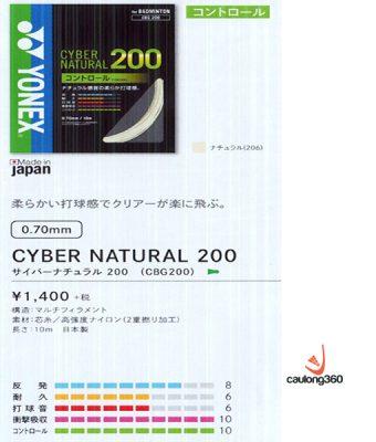 Cước đan vợt Yonex BG Cyber Natural 200 JP